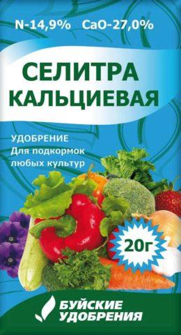 Удобрения с кальцием для помидоров: признаки нехватки + правила подкормки