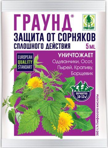 Граунд - эффективная защита растений от сорняков сплошного действия