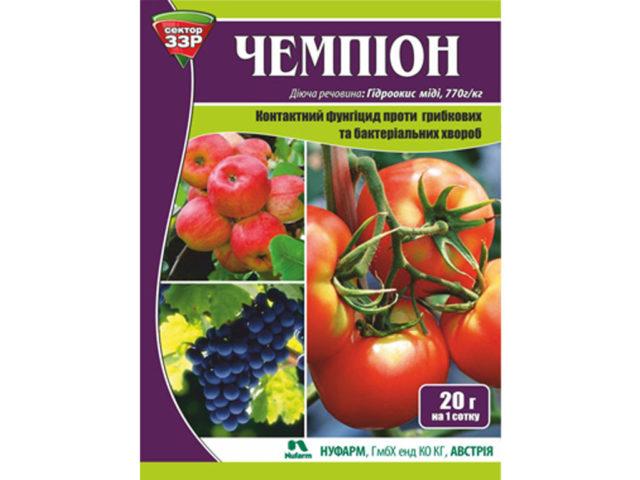 Препарат Хорус: инструкция по грамотному применению + отзывы садоводов