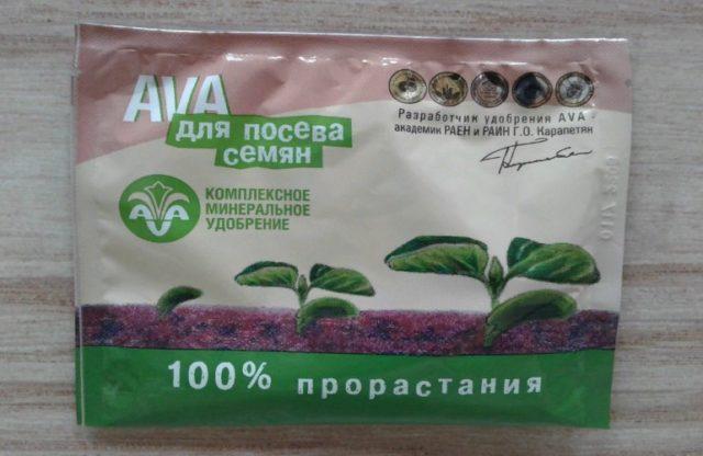 Особенности применения садового удобрения AVA