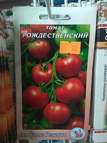 Какие сорта помидоров сохранятся до Нового года